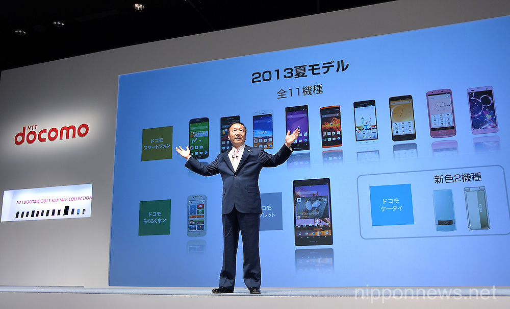 NTT Docomo Unveils New Products for Summer 2013