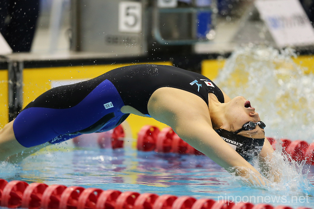Swimming: Japan Open 2013