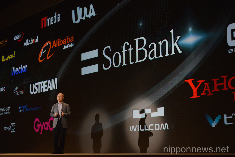 Softbank Unveils New Products for Summer/Autumn 2013