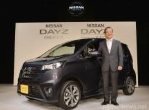 Nissan Motor Company Unveils New Dayz Minicar