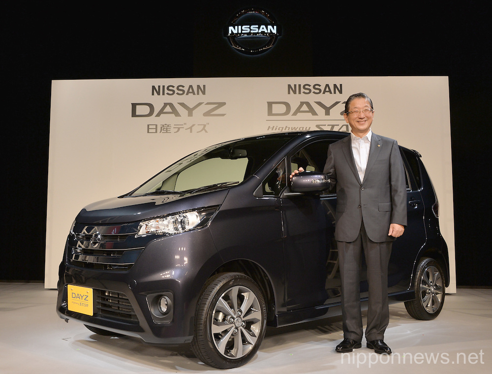 Nissan Motor Company unveils new Dayz mini-car