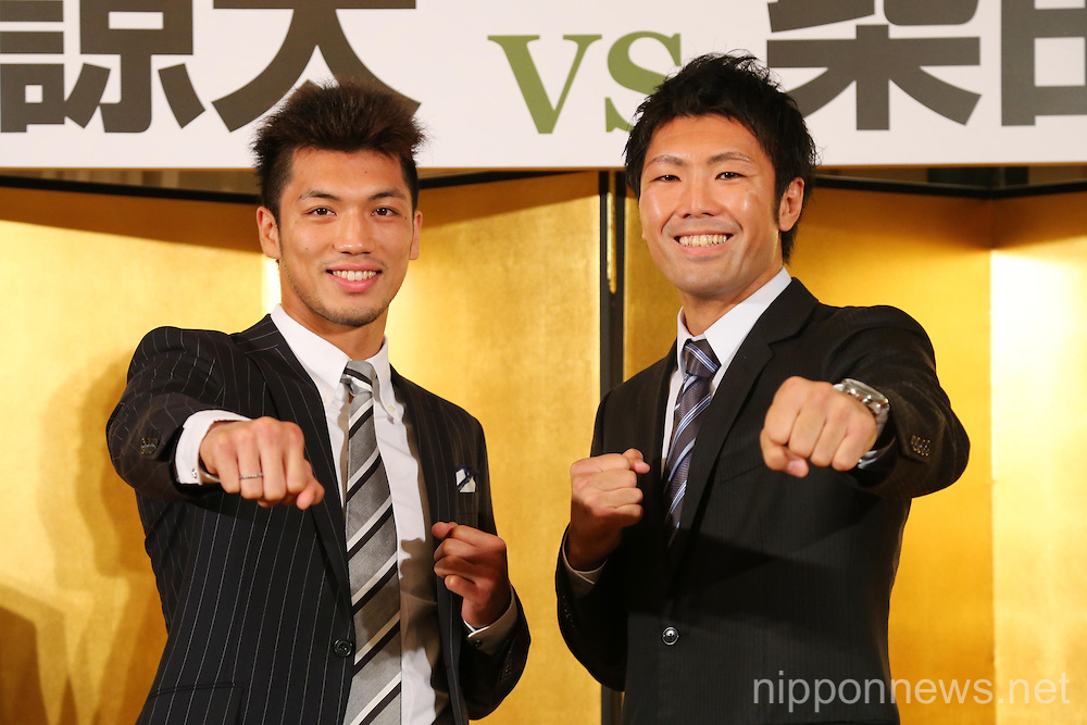 Boxing: Ryota Murata announces his professional debut bout