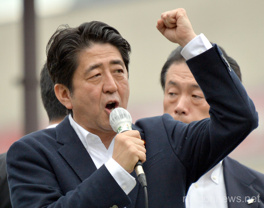 Prime Minister Shinzo Abe Speaks to the Public in Tokyo