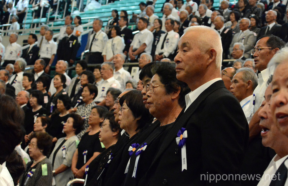 The 68th anniversary of Japan surrender in World War II ceremony in Tokyo