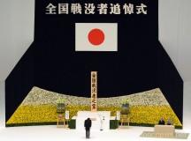 68th Anniversary of Japan's World War II Surrender