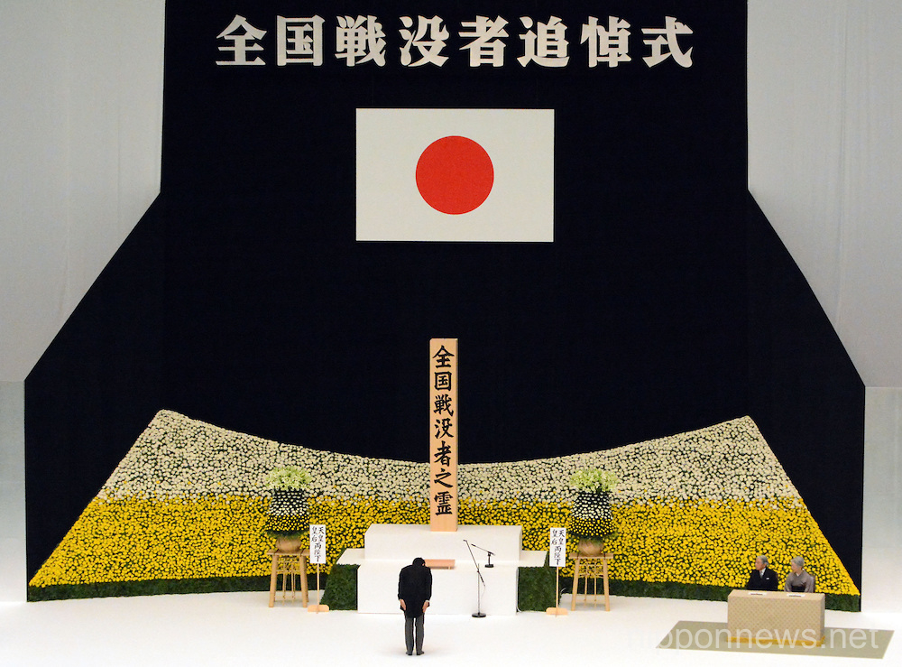 68th Anniversary of Japan's World War II Surrender