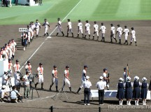 95th National High School Baseball Championship