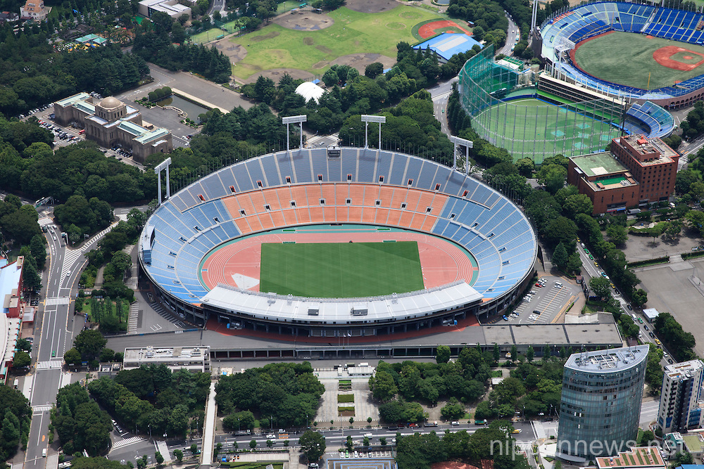 Aerial view of proposed venue for the 2020 Summer Olympic Games