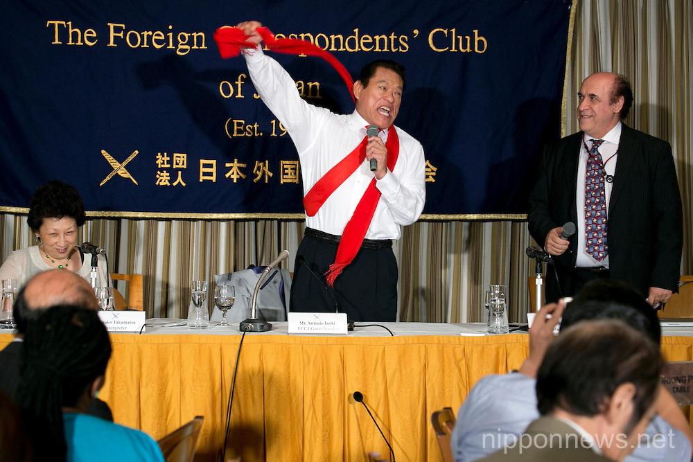 Former Pro Wrestling Star and Japanese Lawmaker Antonio Inoki at FCCJ