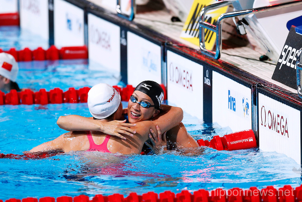 The 15th FINA Swimming World Championships