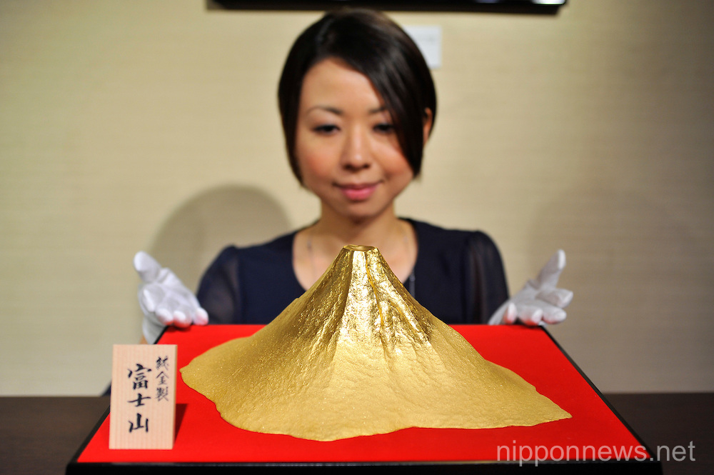 Tanaka Jewelry Store in Tokyo Displays Gold Model of Mount Fuji