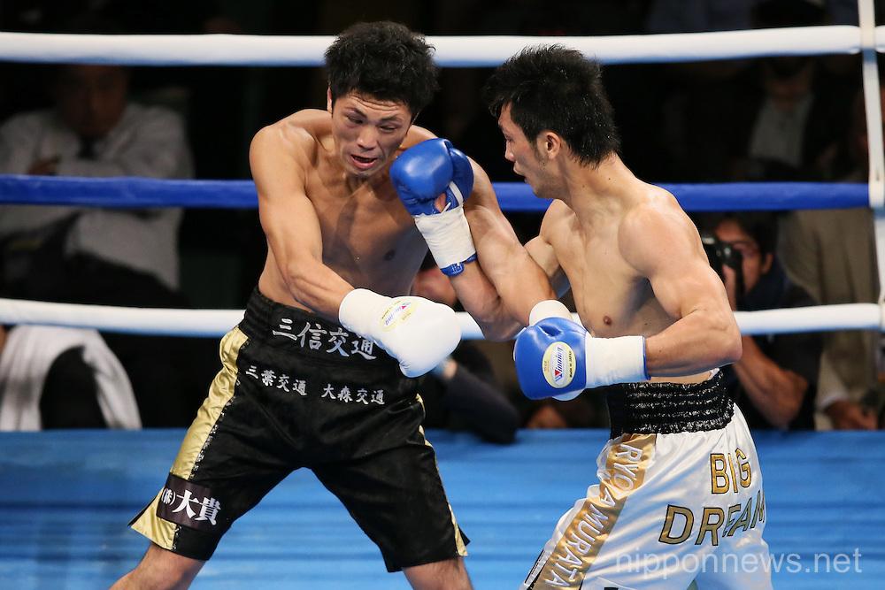Boxing: Ryota Murata vs Akio Shibata bout