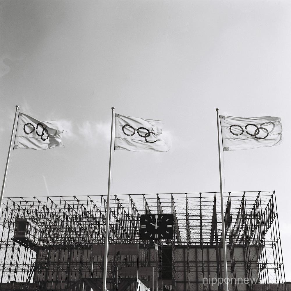 1964 Tokyo Summer Olympics