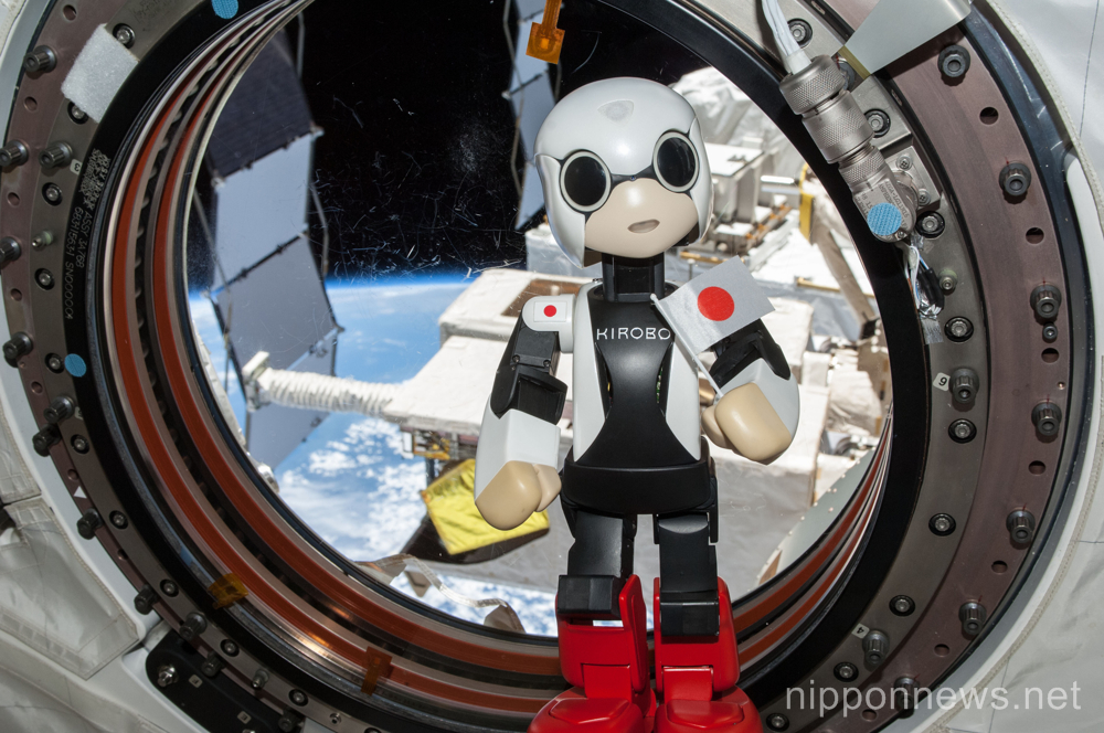 Kirobo, the first robot to speak in outer space
