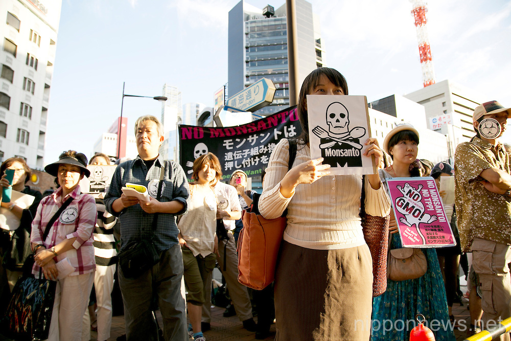 No Monsanto Protest in Ginza