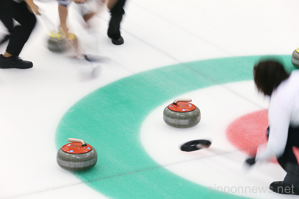 Curling: Olympic qualifying Japan Curling Championships