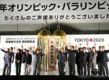 Celebration Event at Tokyo City Hall for 2020 Olympics