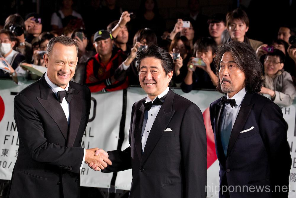 Tokyo International Film Festival 2013
