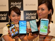New SoftBank Smartphone Models for 2013-2014 Winter/Spring