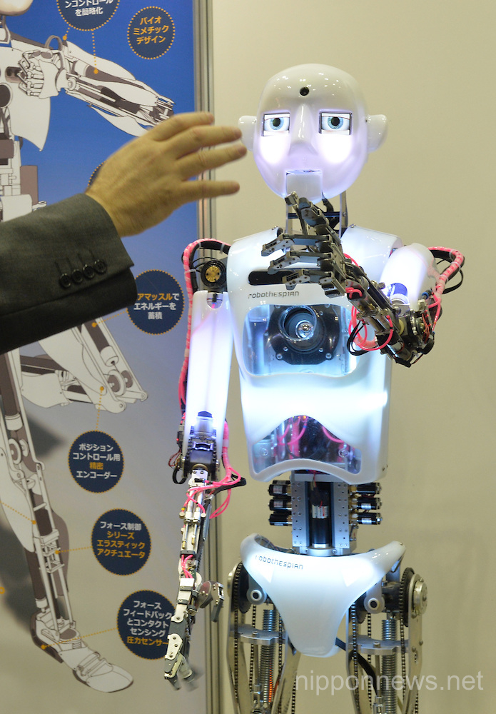 International Robot Exhibition in Tokyo