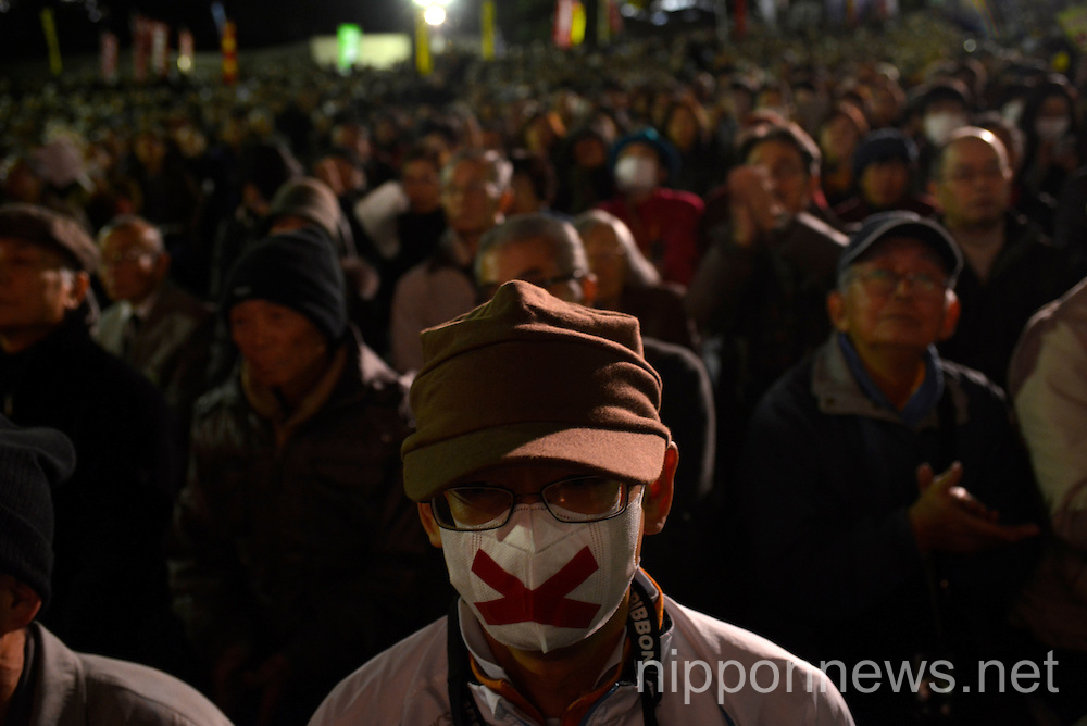 March against the bill on the protection of national secrets in Tokyo