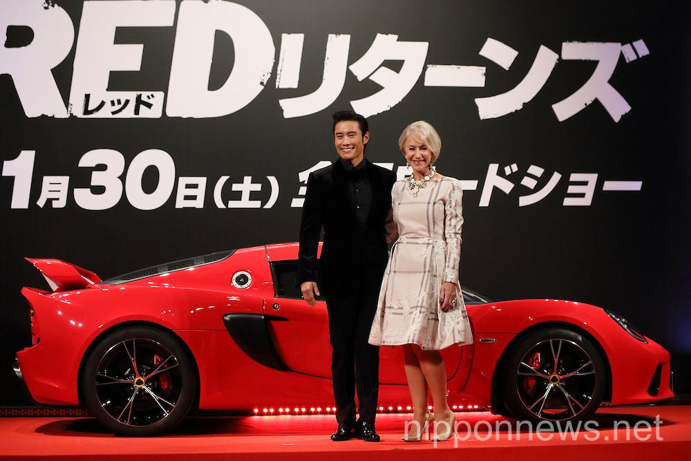 Red2 Japan premiere