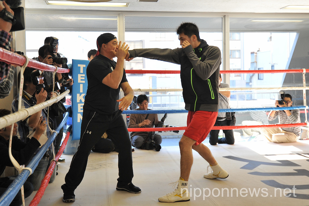 Boxing: Ryota Murata Open Workout Session