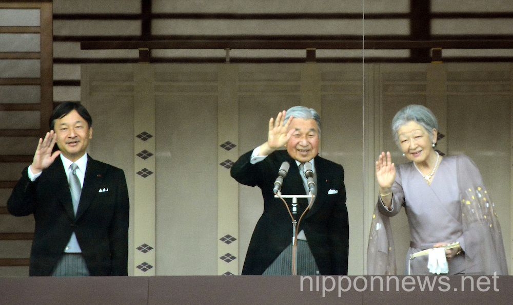 Emperor Akihito 80th birthday at the Imperial Palace in Tokyo