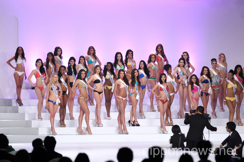 2013 Miss International beauty pageant