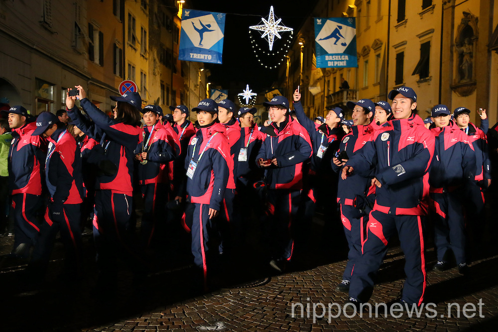 The 26th Winter Universiade Trentino 2013 Opening ceremony