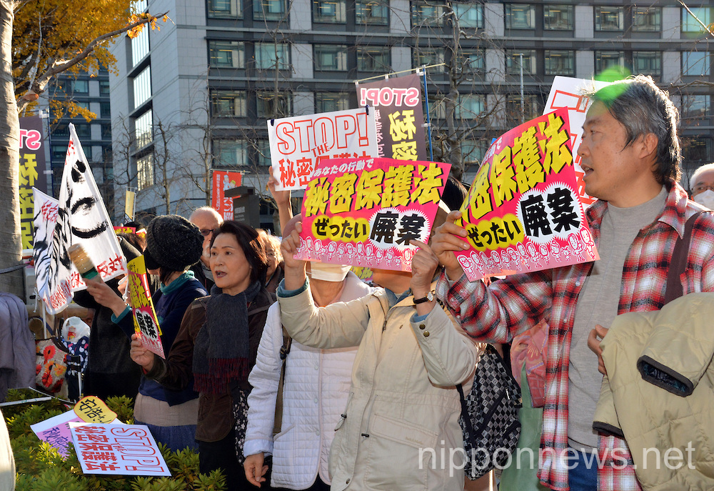 Demo against the state secrets protection bill in Tokyo