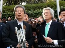 Former Prime Minister Morihiro Hosokawa Will Run in Tokyo Gubernatorial Election