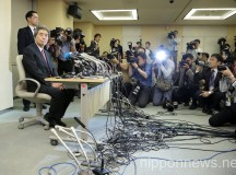 Former Prime Minister Morihiro Hosokawa Speaks During a News Conference