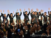 Japan Liberal Democratic Party Annual Convention