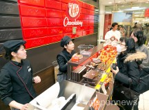 The World's First Kit Kat Store in Tokyo