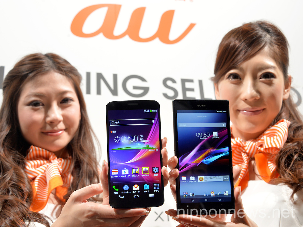 New Android smart phones and tablets from KDDI