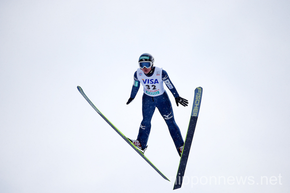 Ski Jumping: FIS Ski Jumping World Cup