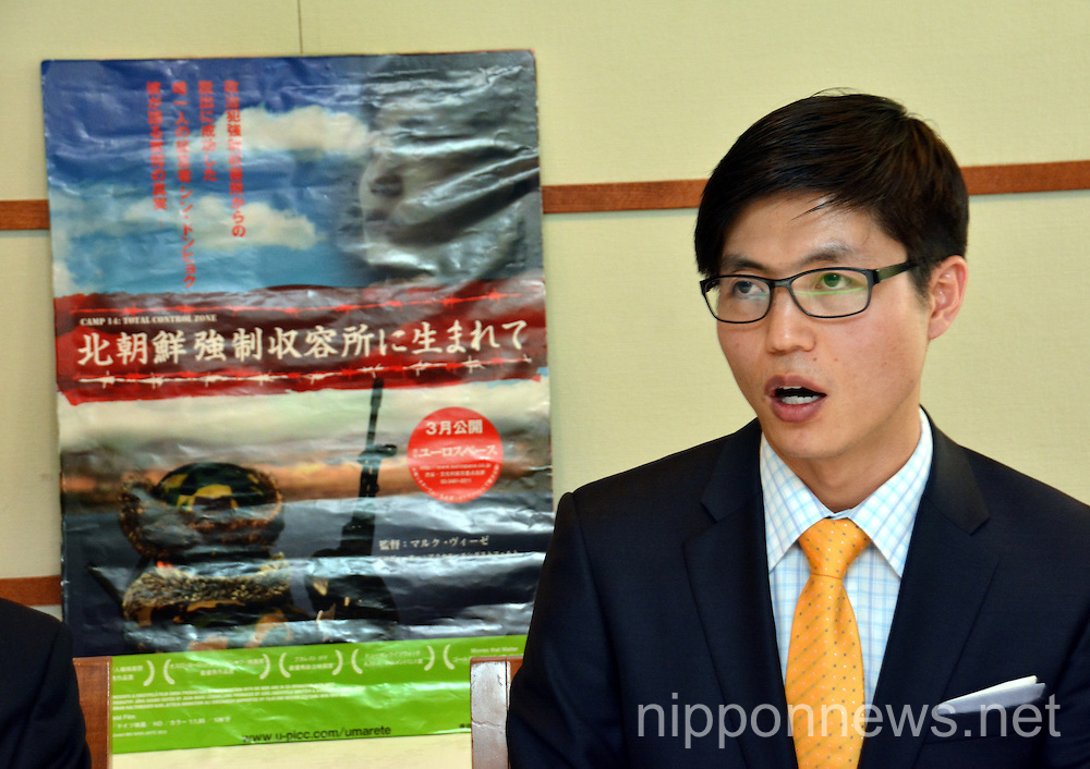 North Korean Defector Shin Dong-hyuk Speaks at the Tokyo Foreign Correspondents' Club of Japan