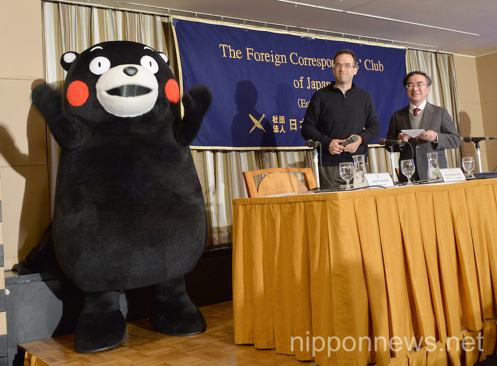 Kumamon at the Foreign Correspondents' Club of Japan