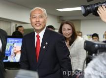 Yoichi Masuzoe Elected Tokyo Governor