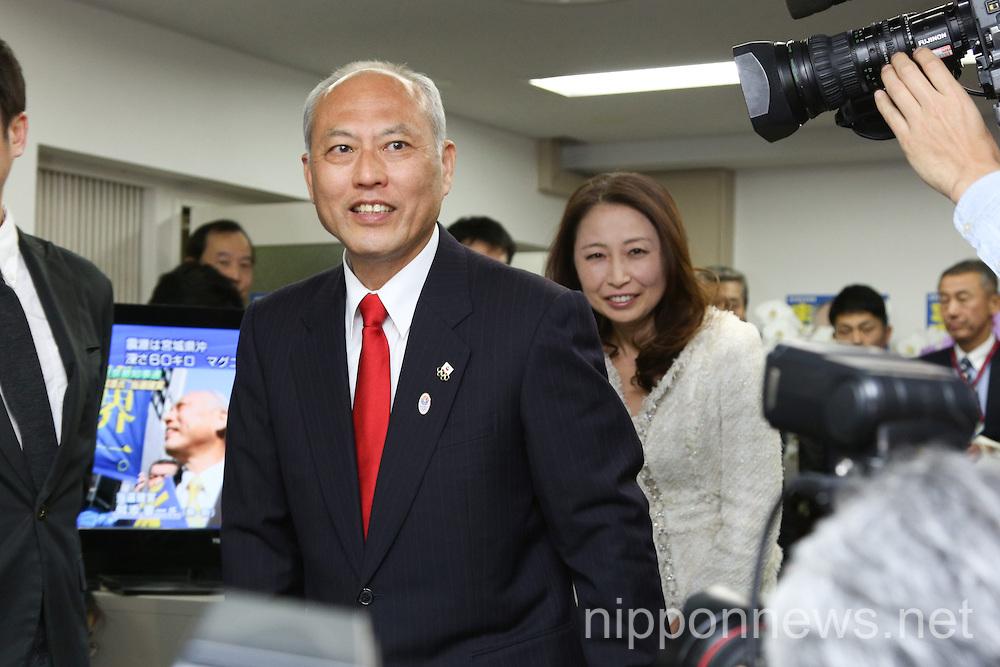 Tokyo gubernatorial election 2014