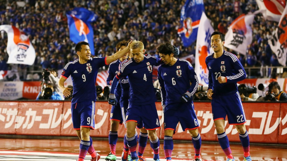 Kirin Challenge Cup 2014 – Japan 4-2 New Zealand