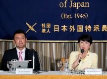 Mizuho Fukushima and Taro Yamamoto Speak at the FCCJ