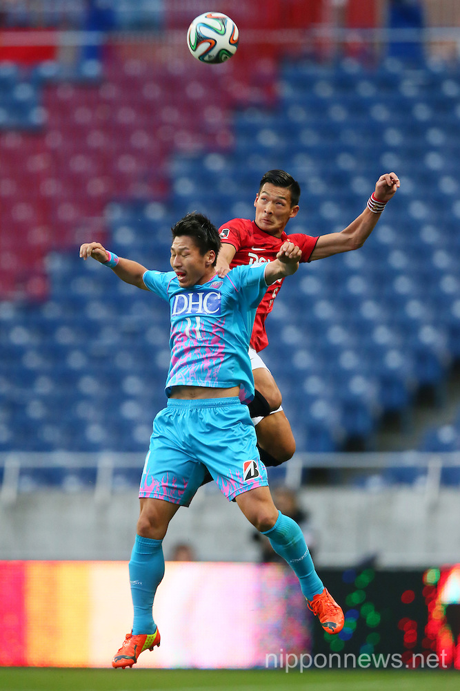 2014 J1 - Urawa Red Diamonds 0-1 Sagan Tosu