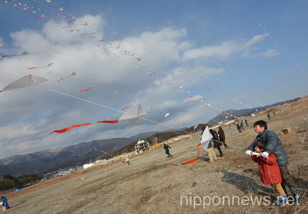 The third anniversary of the Great East Japan Earthquake