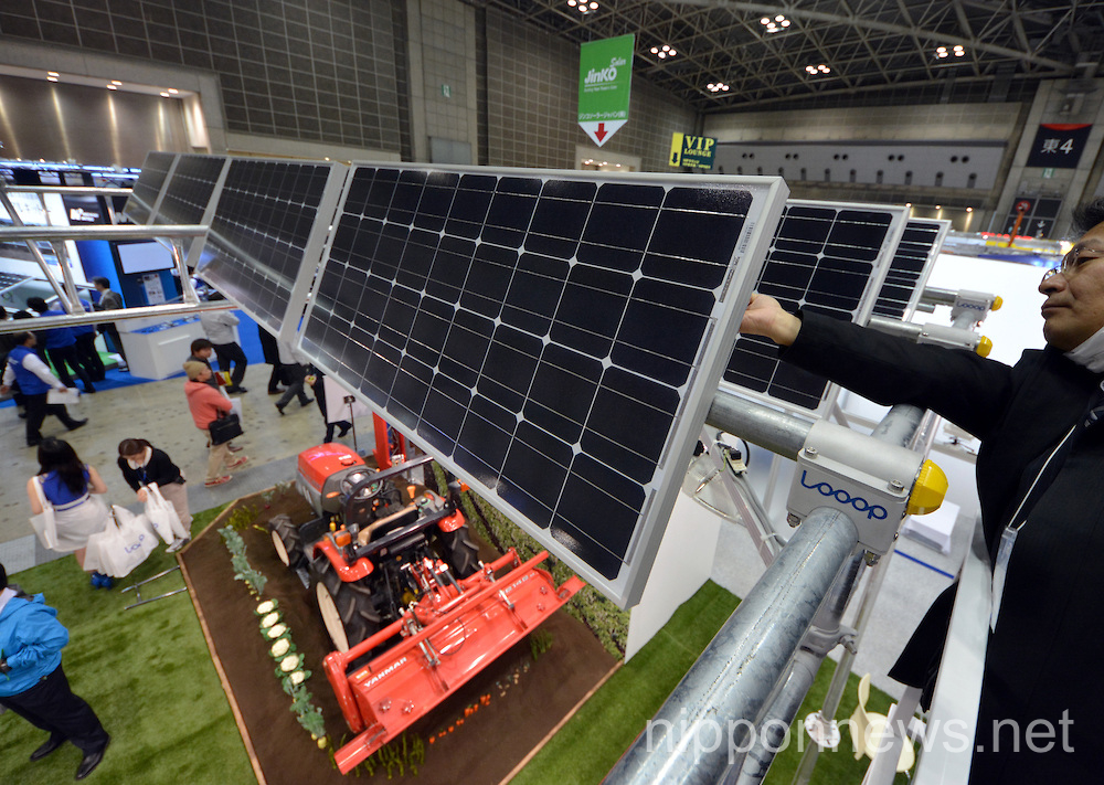 World Smart Energy Week 2014