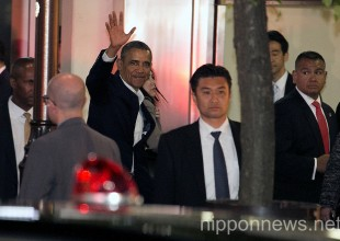 US President Barack Obama in Japan