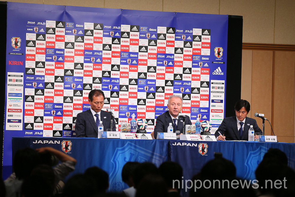 Japan National Team Announcement for the 2014 FIFA World Cup