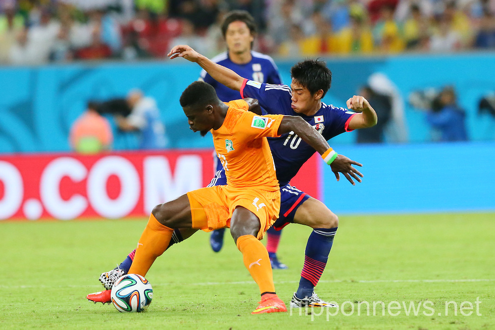 2014 FIFA World Cup Brazil: Group C – Cote d'Ivoire 2-1 Japan