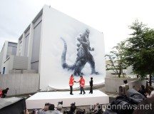 Godzilla 60th Anniversary at Toho Studios